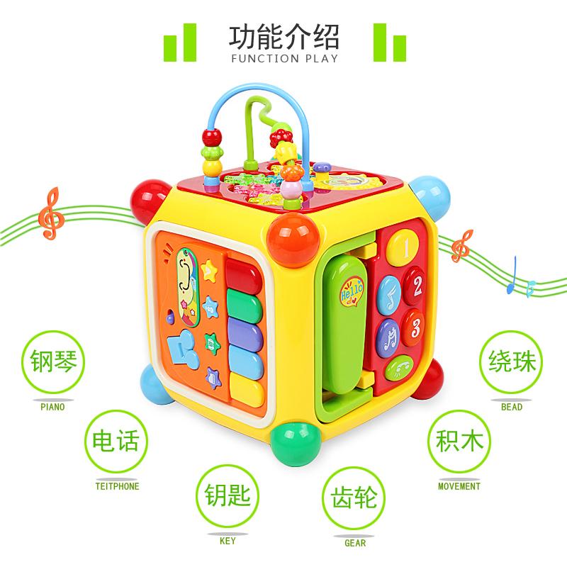 谷雨六面体早教益智动脑婴儿玩具儿童拼装积木0-1岁男女孩手拍鼓2