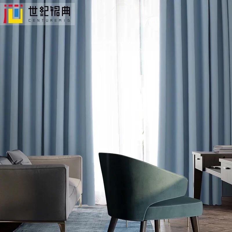 北欧风格窗帘成品现代简约加厚全遮光客厅卧室遮阳窗帘纯色窗帘布