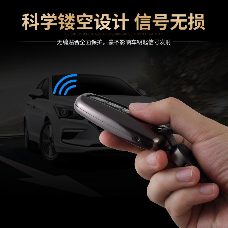 北京现代钥匙包全新胜达IX45捷恩斯格越男女2017款汽车钥匙套壳扣