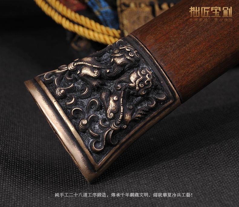 龙泉拙匠宝剑螭龙汉剑三枚合手段硬剑覆土烧刃花纹钢刀剑未开刃