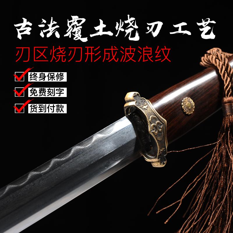 龙泉拙匠宝剑唐剑唐横刀花纹钢汉剑一体刀剑防身锰钢冷兵器未开刃