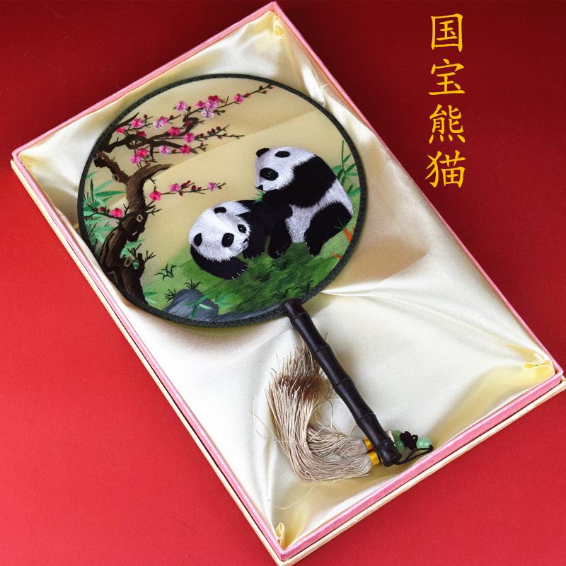 苏绣刺绣花古典双面扇团扇 中国风礼品特色手工艺纪念品外事礼物
