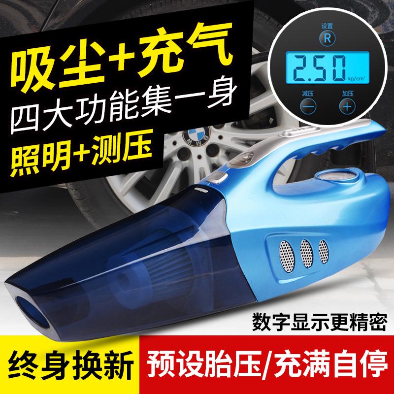 车载吸尘器汽车吸尘器强力充气泵 四合一大功率干湿两用 12V车用