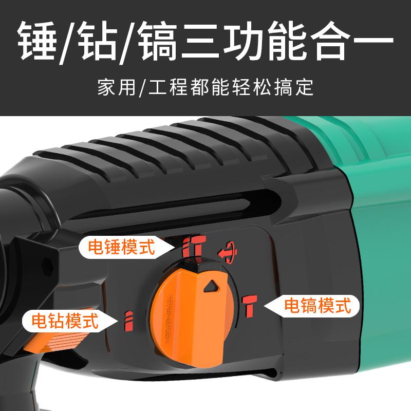 普力捷电锤 电镐 电钻三功能油锤冲击钻多功能大功率轻型电锤家用