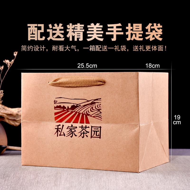 2021浓香型铁观音 tgy安溪铁观音茶叶高山新茶500g实木礼盒装