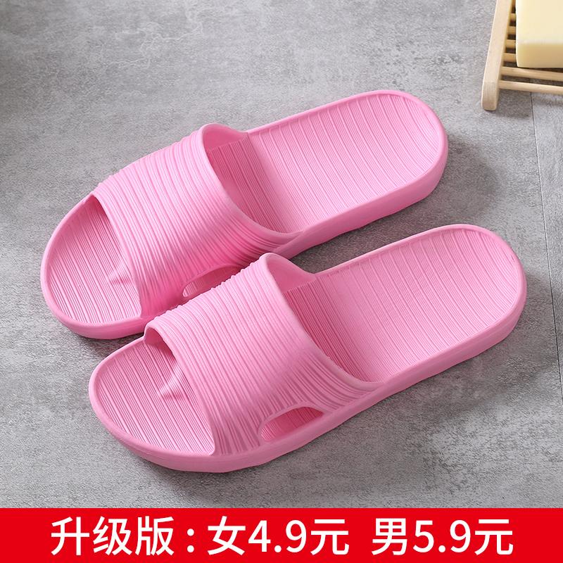 拖鞋家用夏季情侣男女室内eva凉拖鞋 浴室拖鞋洗澡防滑家居拖鞋夏