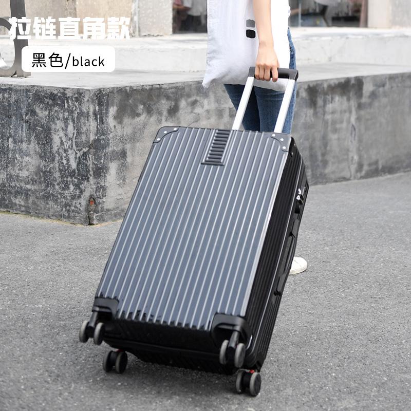 登机旅行箱男女拉杆箱皮箱潮 20 寸轻便密码小型 24 行李箱万向轮韩版