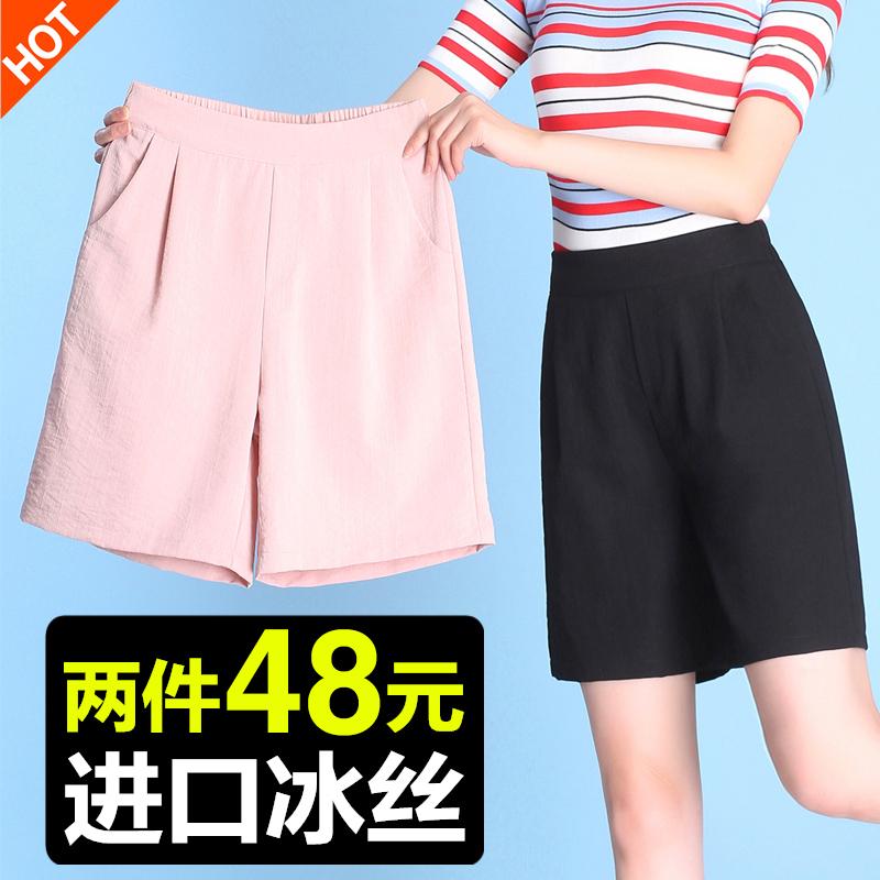 宽松短裤女夏季薄款冰丝裤子2021新款高腰外穿大码棉麻休闲五分裤
