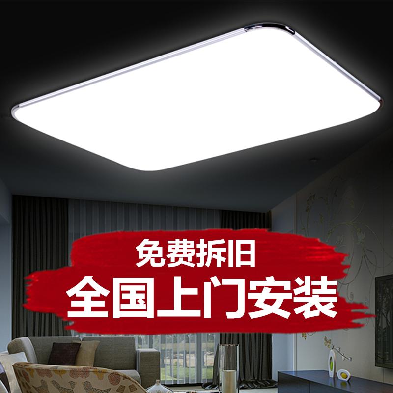 约现代调光卧室灯餐厅房间灯饰