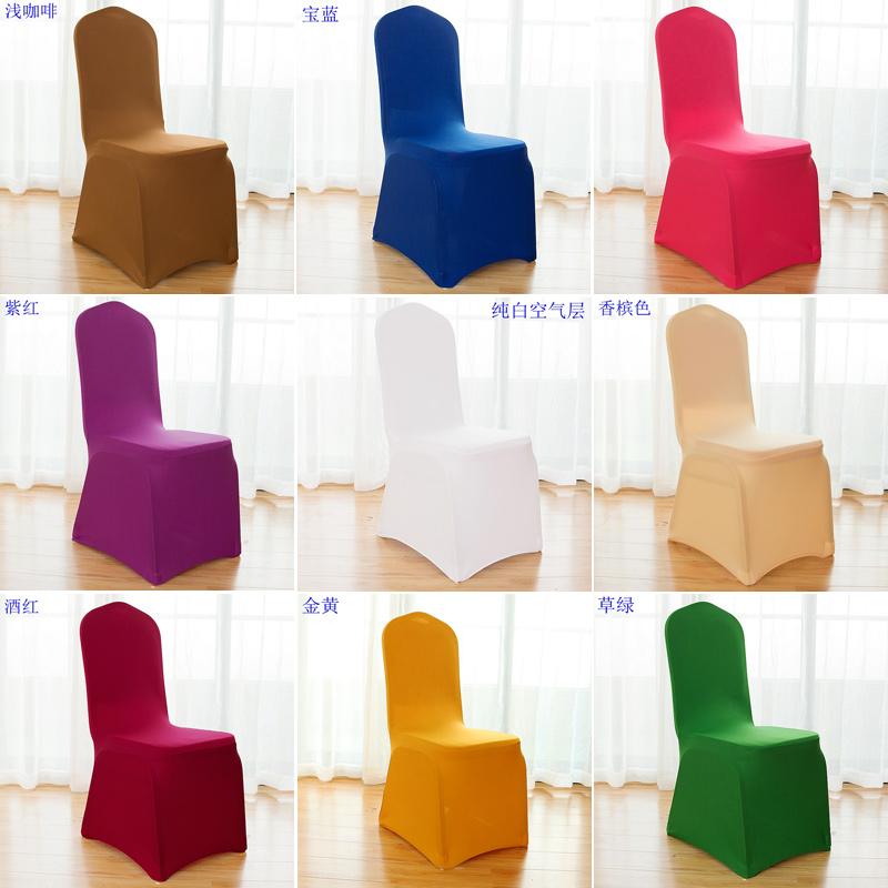 弹力椅套罩酒店餐厅宴会婚庆通用座椅定做凳白色餐椅饭店专用椅背