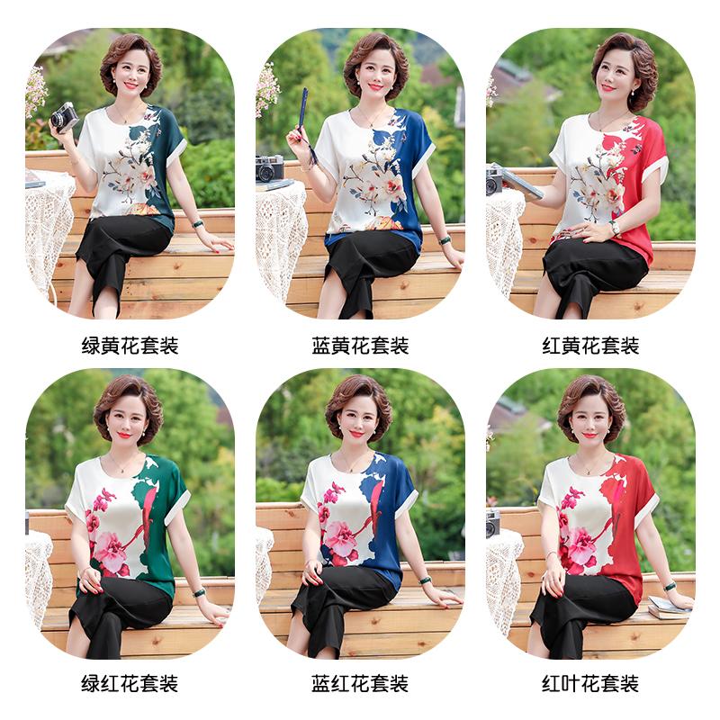 妈妈夏装套装两件套中年女士夏季气质洋气短袖t恤上衣服中老年人主图