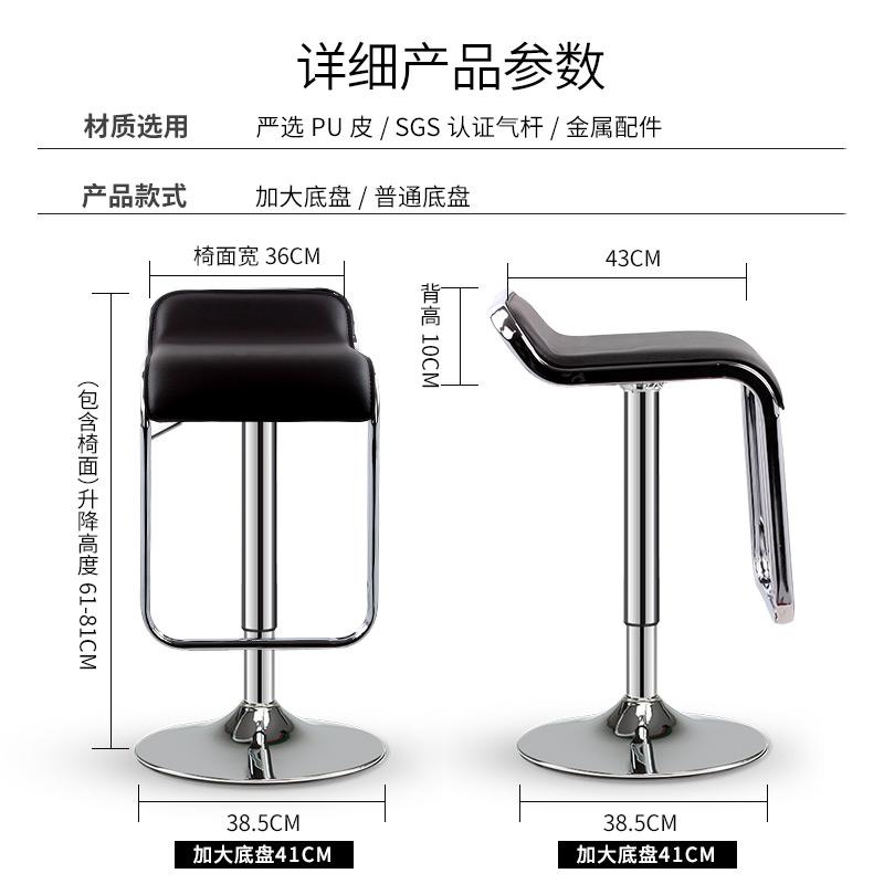 科润 吧台椅升降家用吧凳高凳子酒吧椅子旋转高脚凳现代简约吧椅