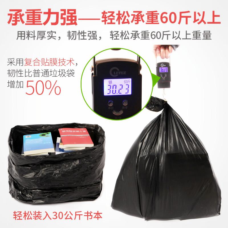 大垃圾袋大号加厚黑色酒店物业环卫家用60塑料80超大100特大商用