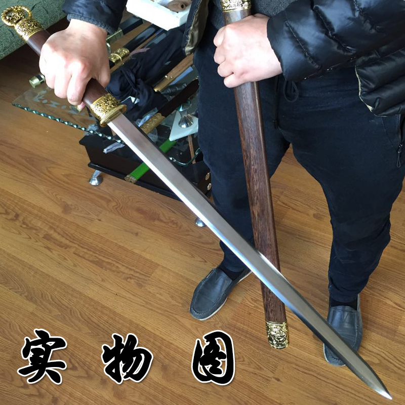 包邮正品宝剑汉剑唐剑手工剑镇宅刀剑一体收藏锰钢冷兵器未开刃