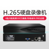 H.265NVR network HD digital hard disk recorder monitoring 6/16/32 5MP storage halved by 5 million