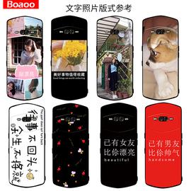 美图v7手机壳 来图定制全包磨砂透明硅胶软壳女款网红男创意套