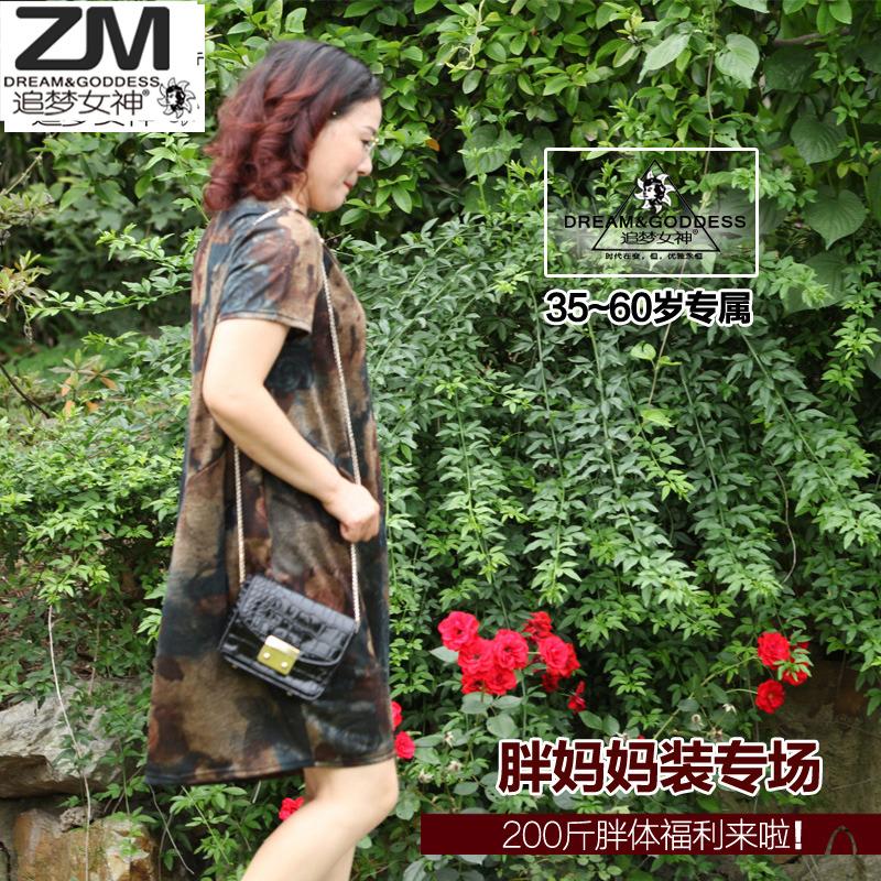 胖mm中老年人女装夏装加肥加大码200斤中年妈妈装短袖连衣裙宽松