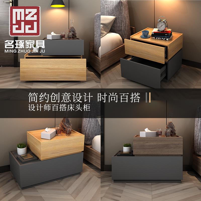 现代简约床头柜北欧迷你床边储物置物收纳个性小柜子多功能卧室窄