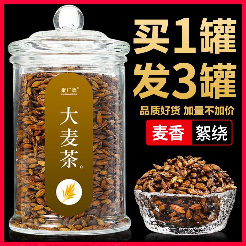 大麦茶清香型日本苦荞麦茶饭店专用苦荞茶韩国养生小袋装特级正品