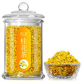Osmanthus super fresh dried osmanthus edible new flower roasted golden osmanthus in addition to tea bag bad breath flower tea strong flavor tea