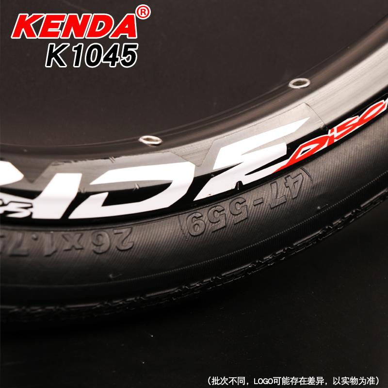KENDA建大轮胎K1045 20 26寸*1.5 1.75旅行自行车折叠山地车外胎
