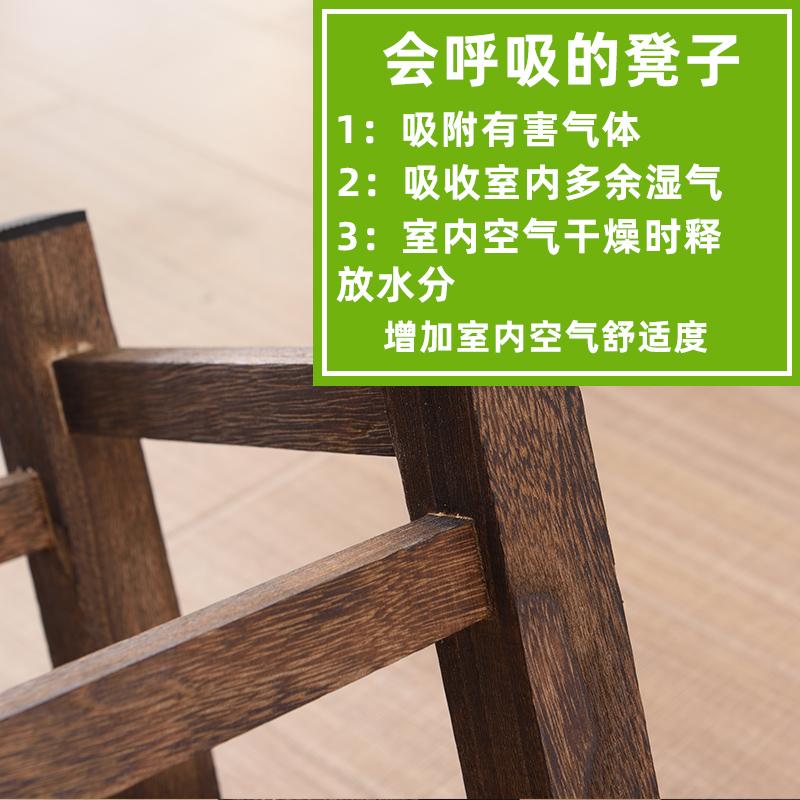 实木小凳子时尚创意板凳成人家用客厅坐凳矮凳木头换鞋凳方凳儿童