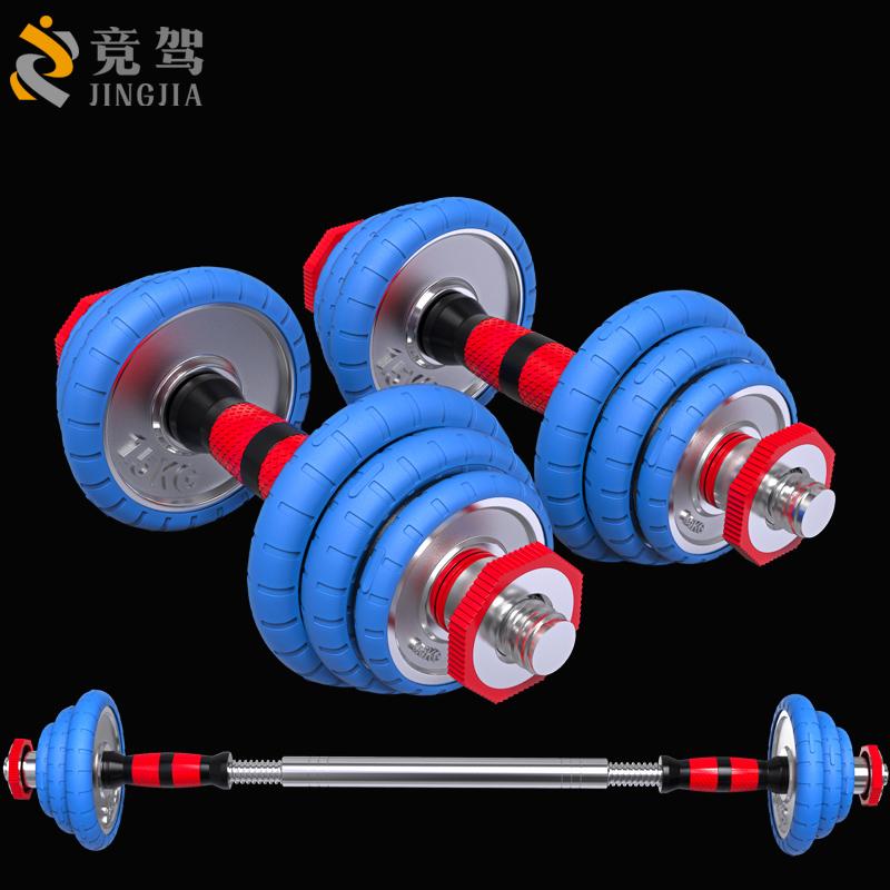 哑铃男士 健身器材 家用纯铁电镀20kg30公斤15可调节重量套装一对