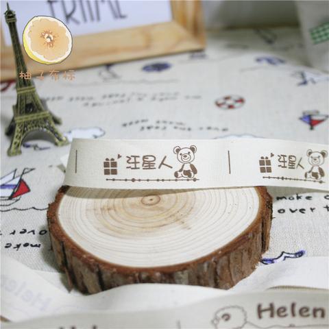 订做纯棉领标手工幼儿园名字标布标定做水洗标洗唛定制织标织唛