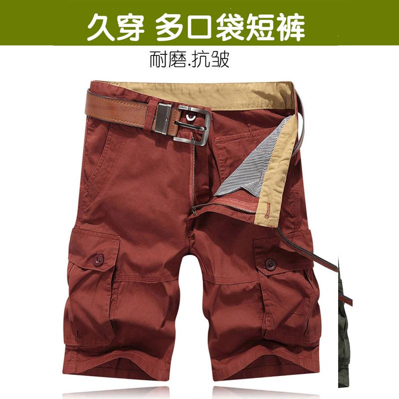 短裤男潮宽松工装休闲夏季潮流五分裤外穿男装直筒多口袋薄款裤子