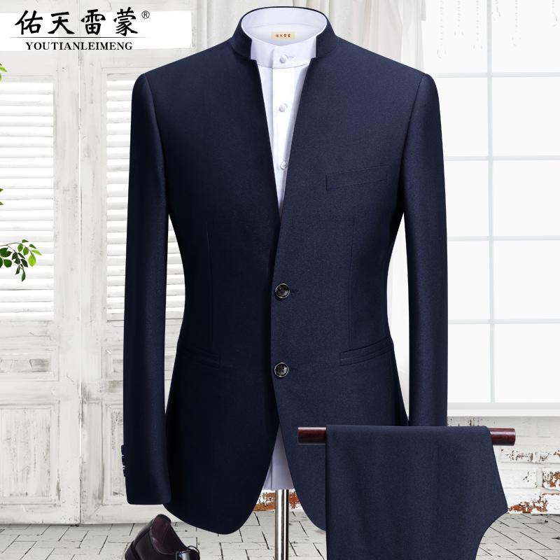 中华立领中式新郎结婚礼服男士中山装青年修身唐装演出服西服套装