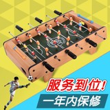 Double football game table boy table toy birthday gift 6-8-10 years old children's day toy gift box
