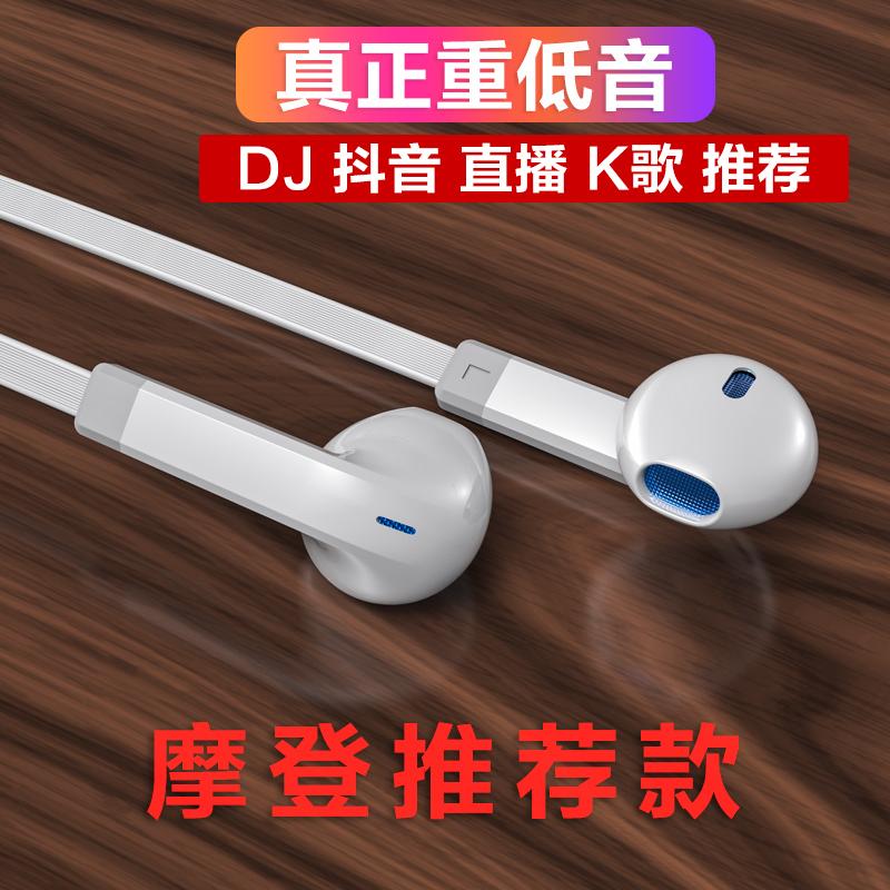 BYZ S800入耳式耳机重低音炮oppo小米5苹果6S华为荣耀8手机V9三星VIVO线控带麦高保真立体声清晰音质舒适耳麦