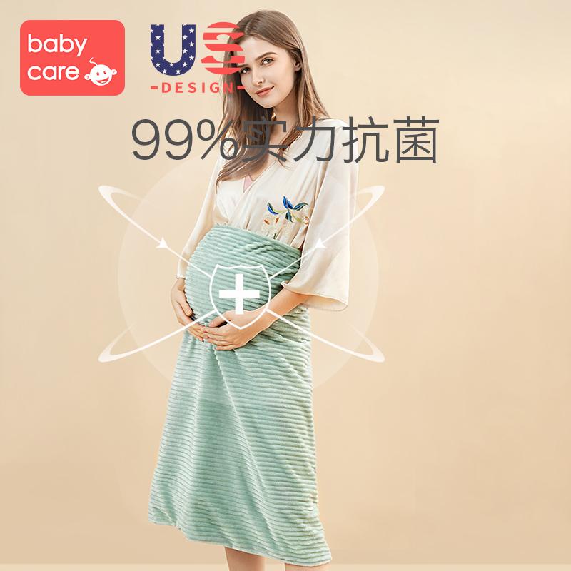 babycare防辐射服孕妇装正品盖毯内穿怀孕期肚兜四季上班电脑隐形