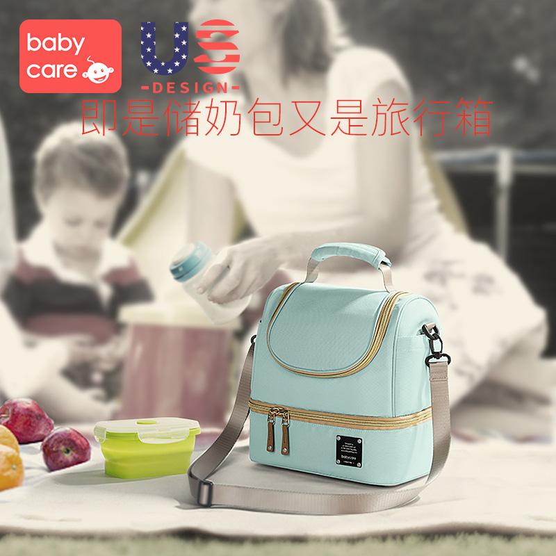 babycare单肩背奶包 便携式母乳储奶包蓝冰冷藏保鲜袋奶瓶保温套