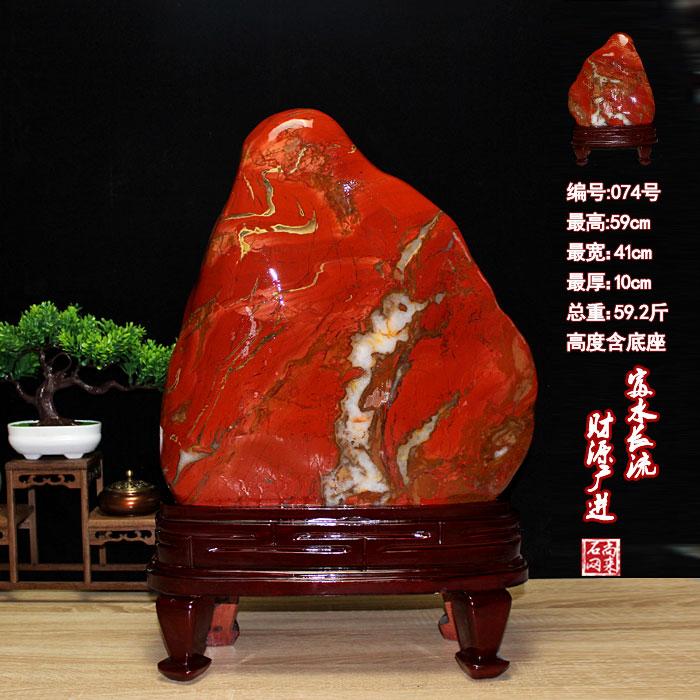 天然奇石玉石摆件南非红碧玉鸡血石招财自然原石原生态玉石头摆件