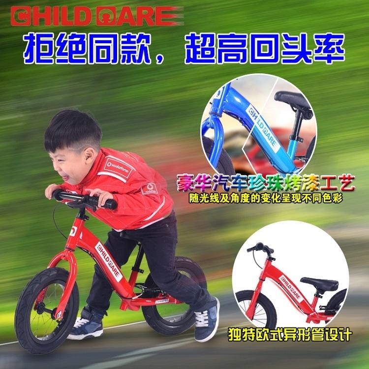 儿童平衡车双轮宝宝滑行车滑步车小孩自行车无脚踏车溜溜车学步车