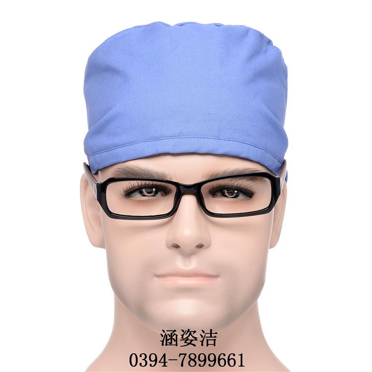 手术帽男医生圆顶帽口腔牙科手术室帽子医用纯色系带包头帽欧美蓝