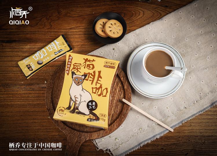 小四乔栖乔咖啡三合一速溶抹茶榛子猫屎味咖啡30g*7条/盒冲调饮料