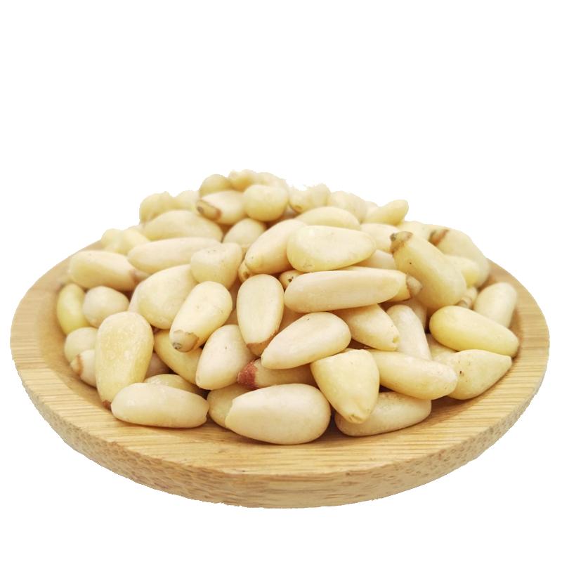 2019红松仁新货东北生松子仁新鲜原味大颗粒罐装散装净重500g包邮