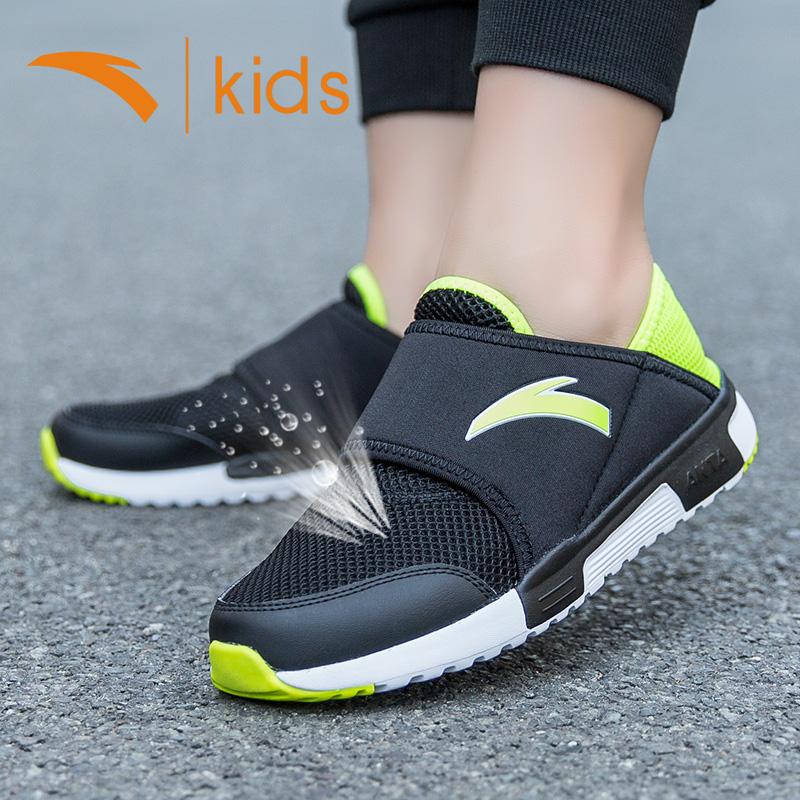 安踏童鞋男童网鞋中大童休闲鞋夏季大童男鞋8-15岁网面透气运动鞋