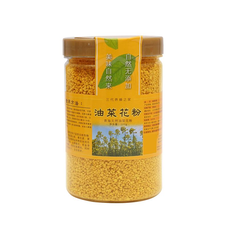 青海纯正天然新鲜油菜花粉