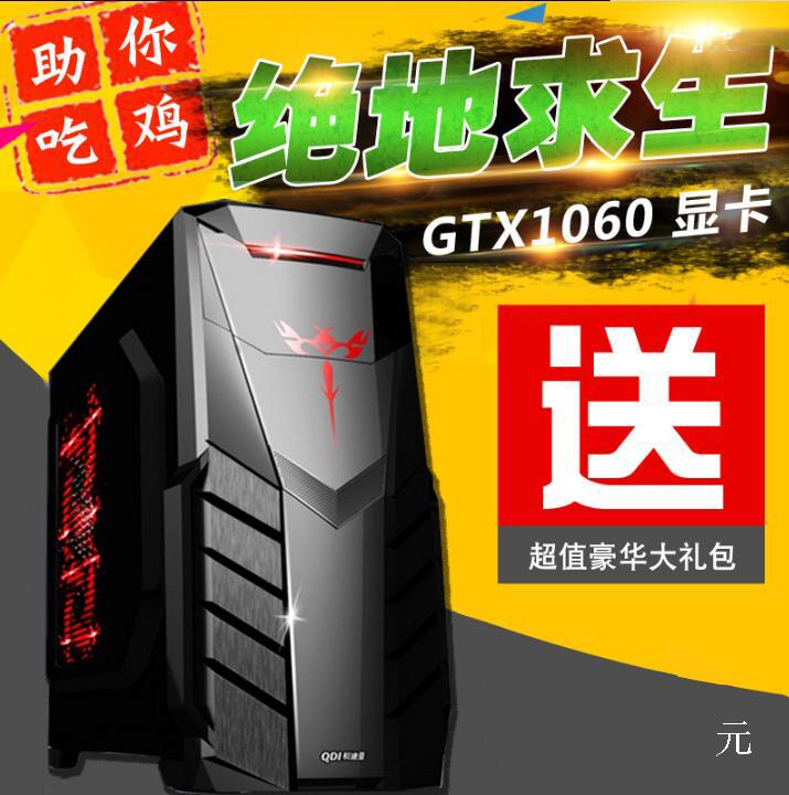 经济实用 处理器 i5 酷睿