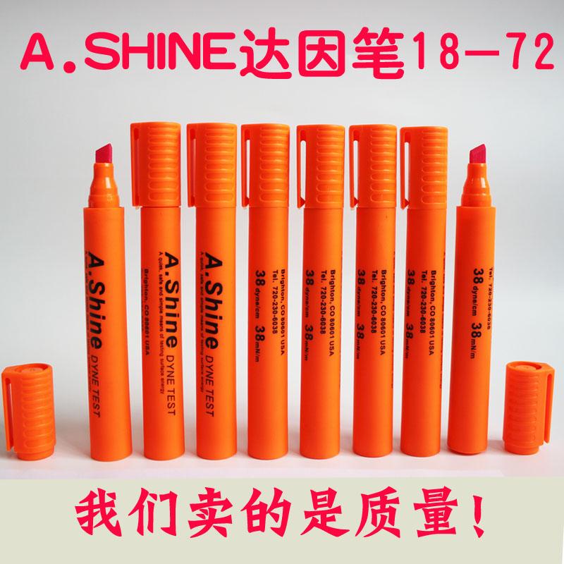 美国ACCU A.Shine 达因笔 电晕笔 张力笔 翠远CY arcotest 总代理