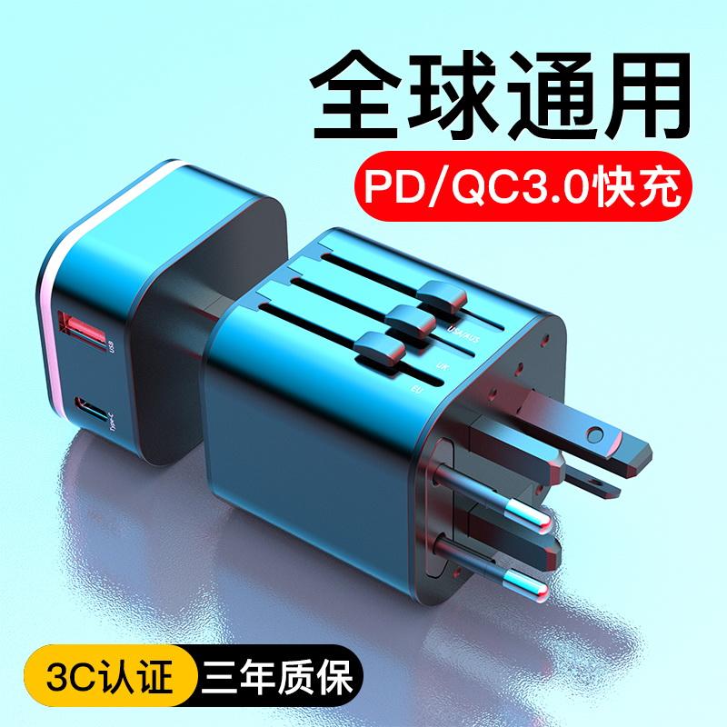 倍思蘋果充電器全球通用PD快充充電頭iphoneX專用旅遊多功能插座萬能轉換插頭套裝QC3.0手機正品Type-c轉換器