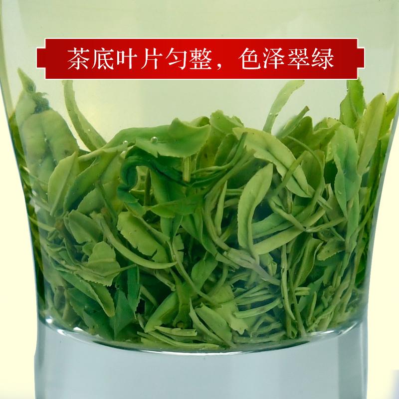 茶叶 250g 新茶绿茶春茶炒青绿茶雨前高山野茶 2018 恩施富硒茶 极叶