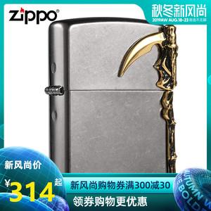 zippo原裝官方正品打火機 復古黑冰 死神骷髏鐮刀貼章 專柜正版
