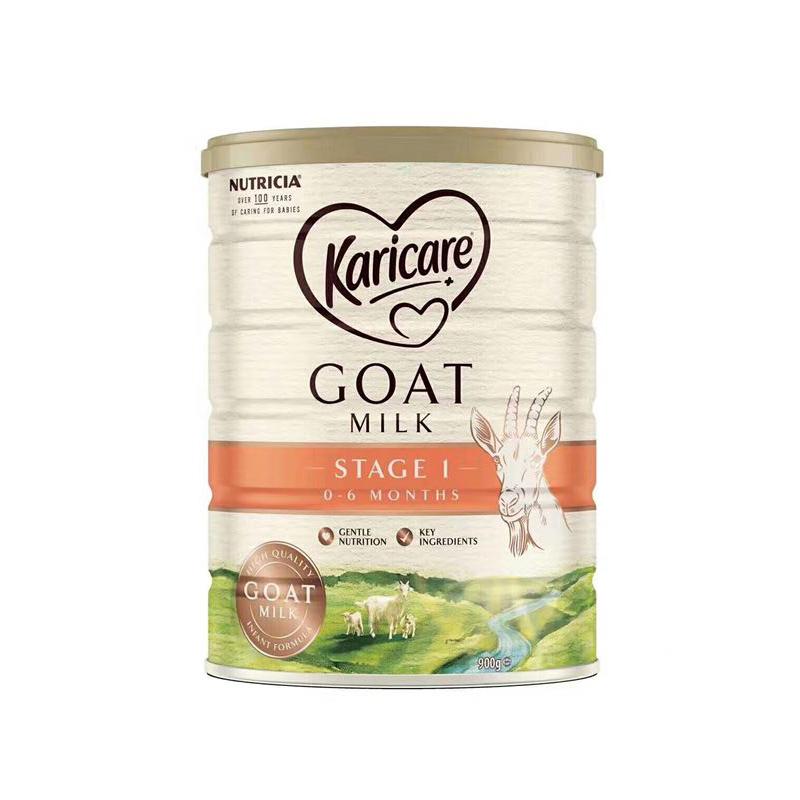 新西兰泥泥 澳洲Karicare可瑞康婴幼儿羊奶粉1段一段900g新生宝宝
