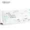西玛表单 票据报销单据 西玛210-114尺寸大小支出凭单SS030708