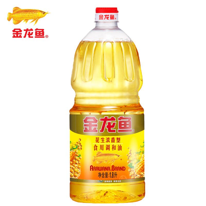 金龙鱼 花生浓香型调和油1.8L/桶 家庭健康食用油团购批发