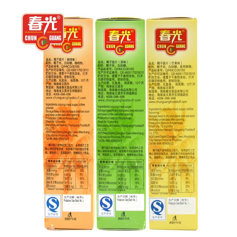 海南特产 春光椰子片60gX5盒原味 椰果肉椰子脆片零食小吃椰果干